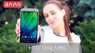 Видео-обзор смартфона HTC One M8s(Купить смартфон HTC One (M8s) Вы можете, оформив заказ у нас на сайте ..., 2015-10-05T08:44:26.000Z)