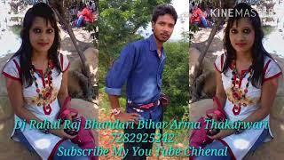 Pathar pe likhi Koi Prem Kahani dialogue jbl Love mix by DJ Rahul Raj Bihar