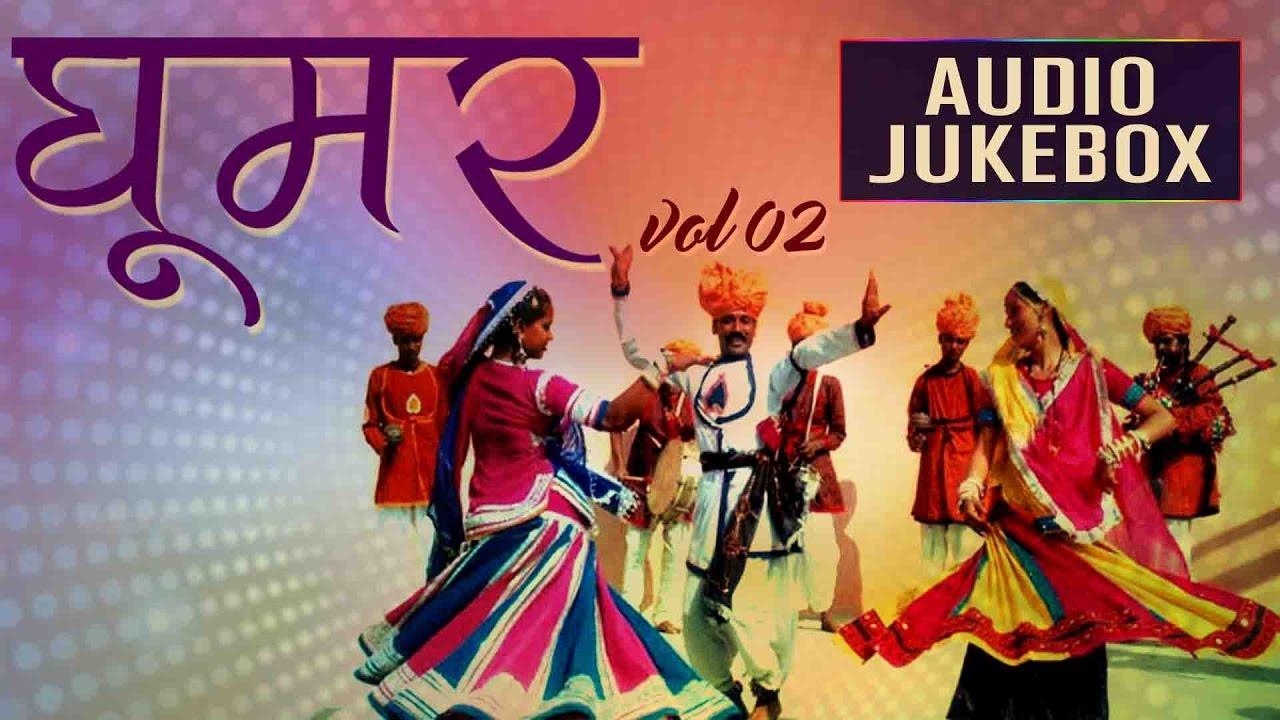 Rajasthani holi fagan songs mp3 download.