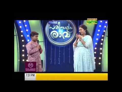 Pathinalam ravu badusha songs free download