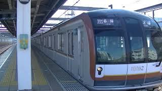 東京メトロ10102F 39S各停新木場行 西武線中村橋発車
