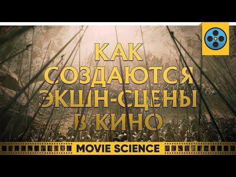 Фильм Белый тигр (2012) смотреть онлайн бесплатно, Белый