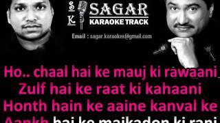 maine poocha chand se abdullah full video lyrics karaoke