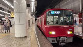 名鉄3500系名鉄名古屋発車