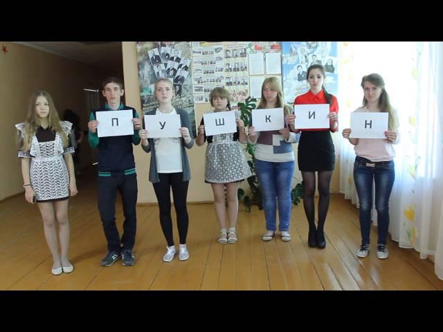 Изображение предпросмотра прочтения – ИвановнаИрина читает произведение «Евгений Онегин» А.С.Пушкина
