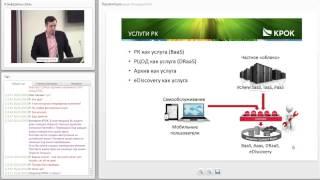 Защита облачных данных или как сделать Dropbox в корпоративной среде