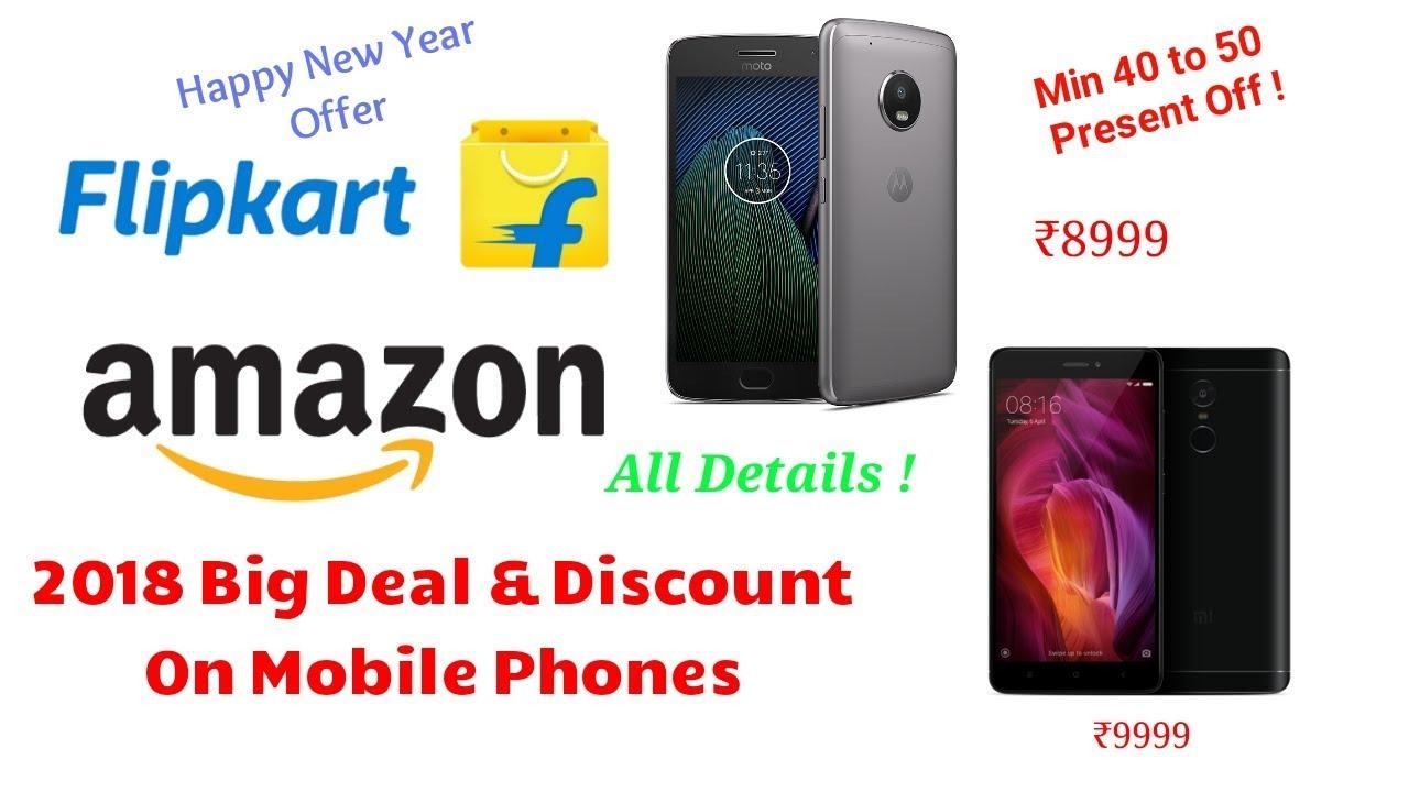 bdbef424908 2018 Big Deals   Discount On Mobiles Phone Happy New