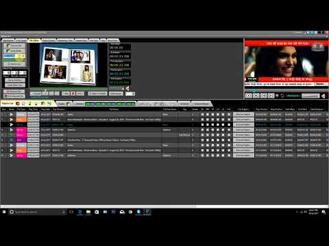 AirAircaster Playout Software Training ( Hindi )