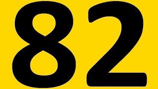 БЕСПЛАТНЫЙ РЕПЕТИТОР. ЗОЛОТОЙ ПЛЕЙЛИСТ. АНГЛИЙСКИЙ ЯЗЫК BEGINNER УРОК 82 УРОКИ АНГЛИЙСКОГО ЯЗЫКА