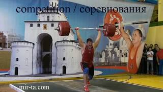 Рromotional video website WORLD WEIGHTLIFTIHG - www.mir-ta.com