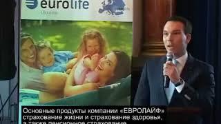 Евролайф Украина.(, 2017-11-14T15:20:30.000Z)