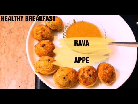 Rava appe recipe Your Videos