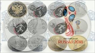 Монеты Чемпионат Мира по футболу 2018_Coin Cup Russia FIFA 2017(, 2017-06-21T18:10:40.000Z)