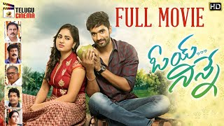 Oye Ninne 2021 Latest Telugu Full Movie 4K | Bharath Margani | Srushti Dange | Latest Telugu Movies