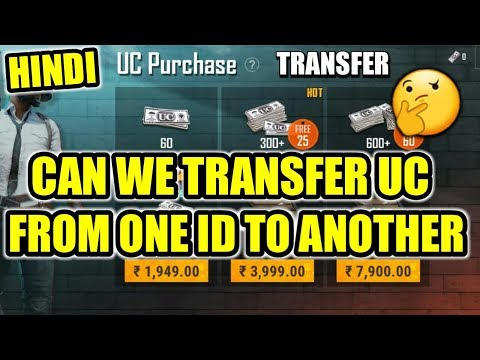 (HINDI) Can we transfer UC from one Account to Another & How to Gift Items  / PUBG Mobile