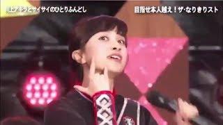 ももいろクローバーZ百田夏菜子大好きな高城れに姉さんイチャイチャ も...