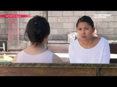 Как 19-летнюю девушку заставляли заниматься проституцией в Дубае