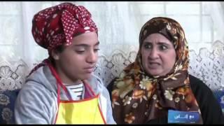 مع الناس: أم تطرد ابنتها بعنف وتحرمها من حنان الأسرة - الحلقة الكاملة