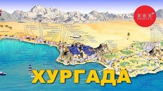 видео Отзывы об отеле » AMC Royal (АМС Роял) 5* » Хургада » Египет , горящие туры, отели, отзывы, фото