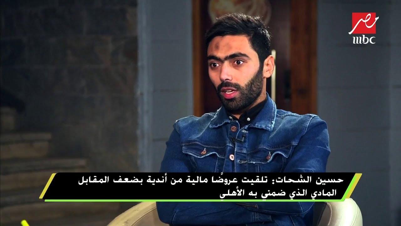 حسين الشحات :اشتغلت فى بنزينة والألوميتال وكنت بلم كور بعشرة جنيه