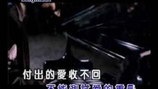 WangLiHong - 王力宏 - Kiss Goodbye