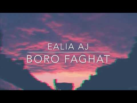 Download Ealia aj - boro faghat ایلیا ای جی اهنگ جدید فوق العاده زیبای برو فقط
