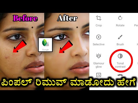 how to remove pimples in snapseed kannada | snapseed face smooth photo edit kannada @NS creation7
