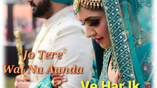 Sartaj Virk - Channa | Latest Punjabi Song    WhatsApp status in lyrics