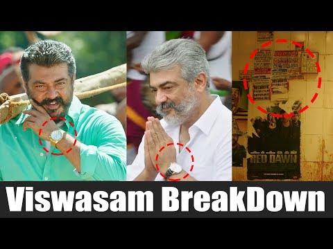 Viswasam Trailer Breakdown | Ajith Kumar, Nayanthara | Siva | Viswasam Pongal Release