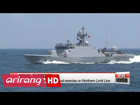 South Korean Navy conducts maritime exercise along western sea border