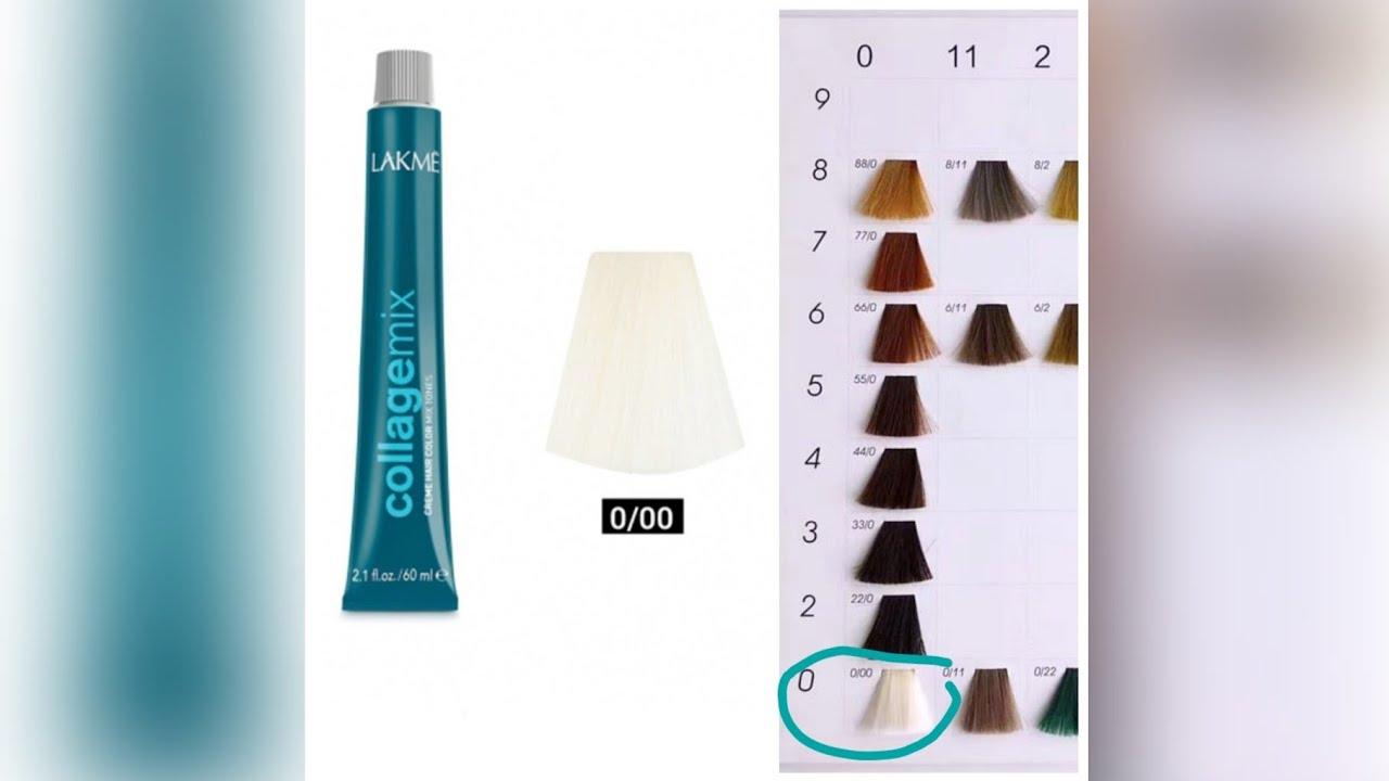 طريقة استخدام #اللون_المحايد_0/00 بالتفصيل في #سحب_اللون و ...