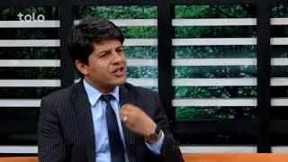 بامداد خوش - حال شما - صحبت ها با داکتر کریم الله سرګند در مورد محرقه