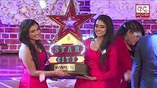 Derana Fair & Lovely Star City - Twenty 20 Grand Finale