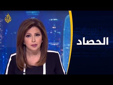 الحصاد - خطة ترامب للسلام.. المضامين والتداعيات  - نشر قبل 36 دقيقة
