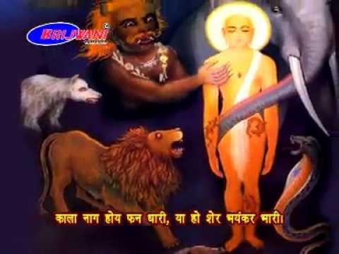 श्री महावीर स्वामी चालीसा | Shri Mahaveer Swami Chalisa | जैन चालीसा संग्रह