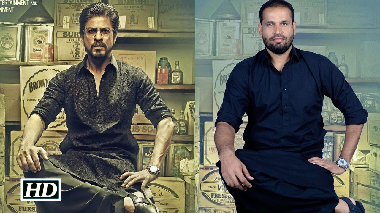 Cricketer Yusuf Pathan Apes Shah Rukh Khans Raees Avatar Youtube