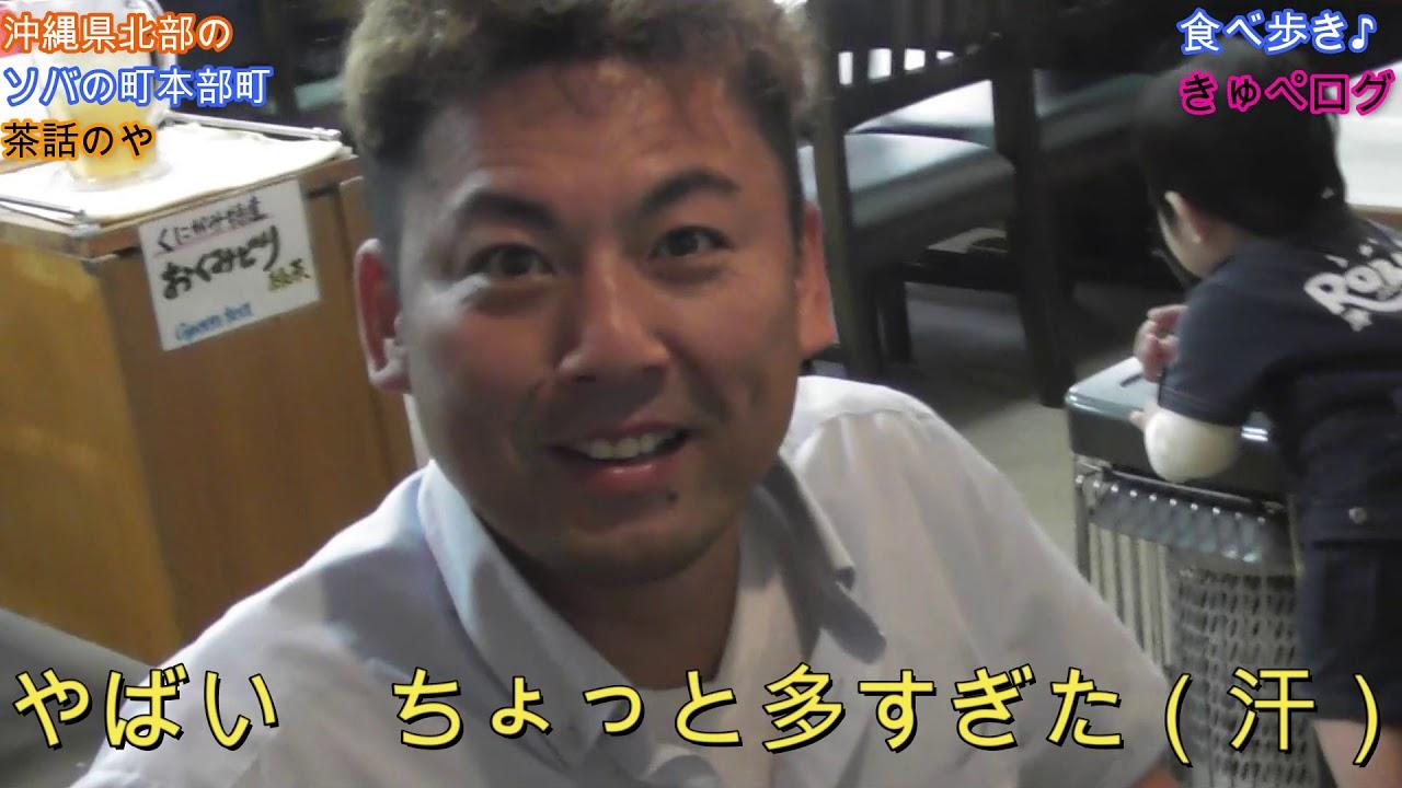 食べログ 動画