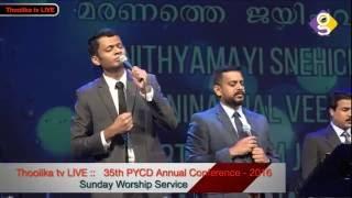 PYCD - 2016 | Sunday Worship Srvice