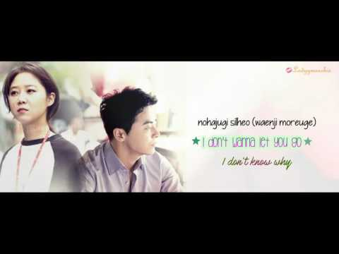 RA.D – Lovesome (Jealousy Incarnate OST) Eng/Romanizations Subs