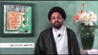 The Sings Of Reappearance Of The IMAM MAHDI AJTF Part 2 By Syed Shahryar Raza Abid