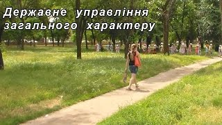 Тер. громада с   КВЕД  84.11 Часть 2. Херсон(, 2015-06-20T16:07:17.000Z)
