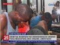 Anim na Nigerian na nangha-hack umano para makapanloko online, arestado
