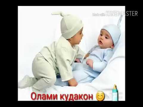 ОЛАМИ КУДАКОНА