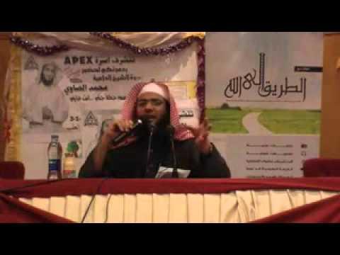 نصيحة هامة   اختيار الزوج الصالح  الشيخ محمد الصاوي
