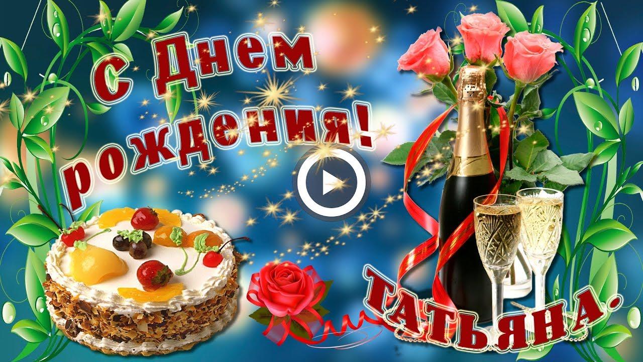 поздравление с днем рождения в прозе открытки