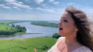 ВАЛЕРИЯ МАЙОРОВА - Выше голуби! (русский клип 2019)