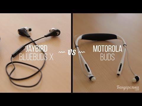 Motorola Buds Sf500 инструкция - фото 11