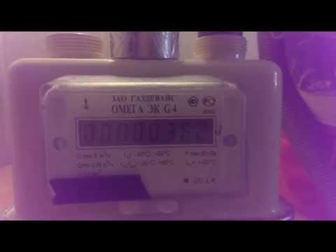 Как остановить счетчик ОМЕГА ЭК G-4 с термокорректором