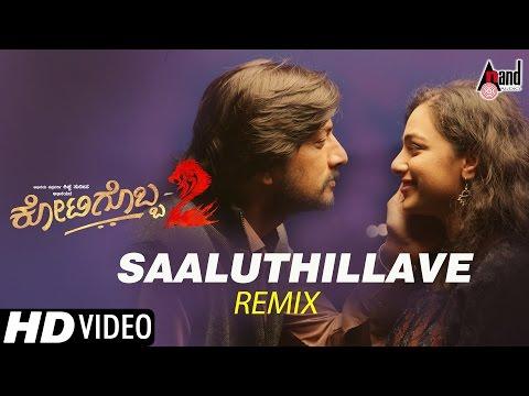 Kotigobba 2 | Saaluthillave | Remix by: K33rth!Raj | Kiccha Sudeep, Nithya Menen | 2016