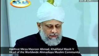 Inauguration of Al Mahdi Mosque Bradford UK 2008 - VIP Reception - Islam Ahmadiyya